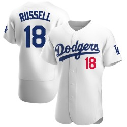 Bill Russell Los Angeles Dodgers Men's Authentic Home Official Jersey - White